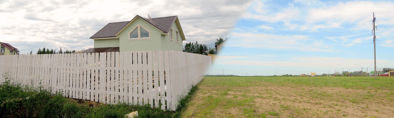 Как сделать оценку дома фото 208
